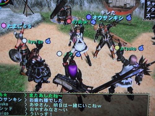 DSCF1316_convert_20100902093045.jpg
