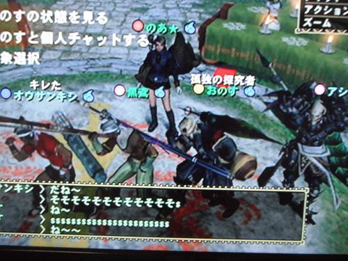 DSCF1331_convert_20100903121631.jpg