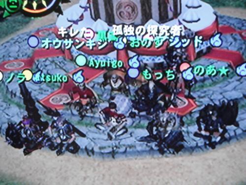DSCF1339_convert_20100903121444.jpg