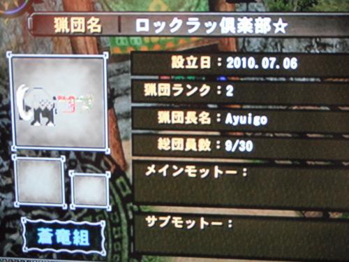 DSCF1348_convert_20100903123434.jpg