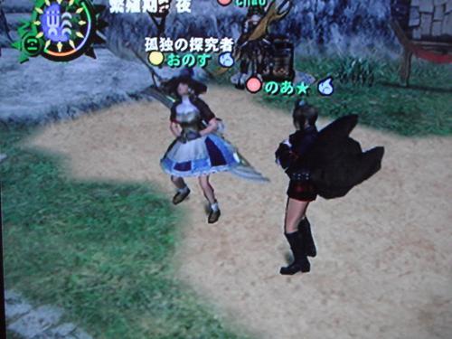 DSCF1391_convert_20100906125003.jpg