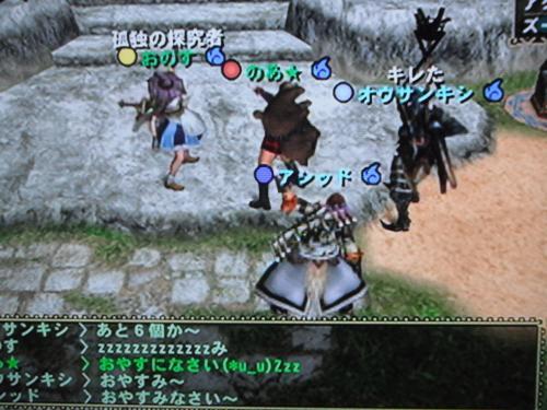 DSCF1399_convert_20100906125306.jpg