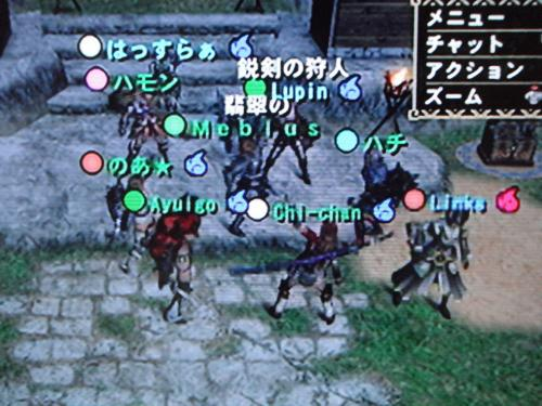 DSCF1417_convert_20100906125943.jpg
