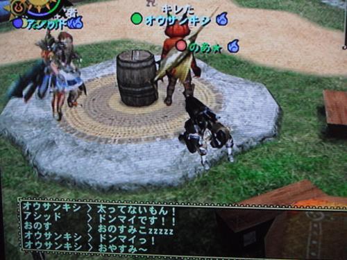 DSCF1458_convert_20100908125300.jpg