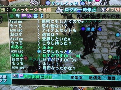 DSCF1481_convert_20100909135136.jpg