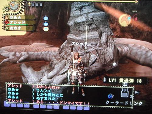 DSCF1505_convert_20100910121152.jpg