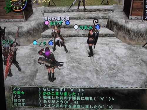 DSCF1604_convert_20100915125605.jpg