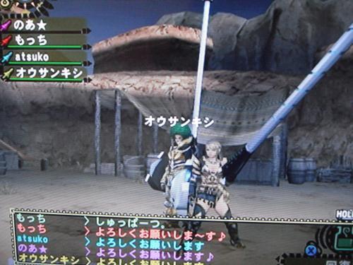 DSCF1885_convert_20100930132156.jpg