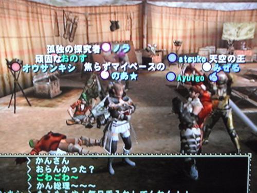DSCF2008_convert_20101007095026.jpg