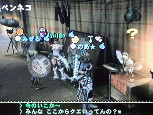 DSCF2009_convert_20101007094956.jpg