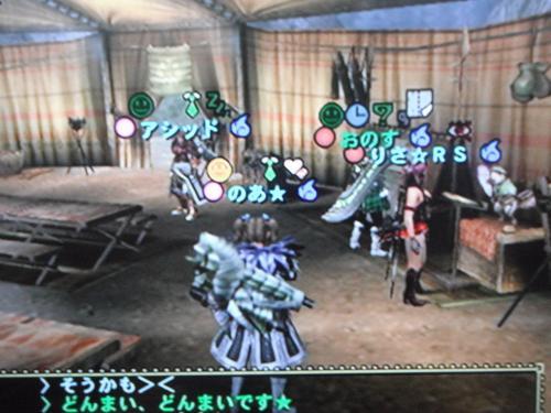DSCF2035_convert_20101009131830.jpg