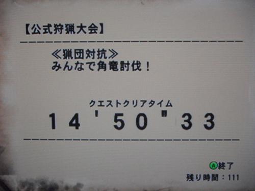 DSCF2065_convert_20101009131121.jpg