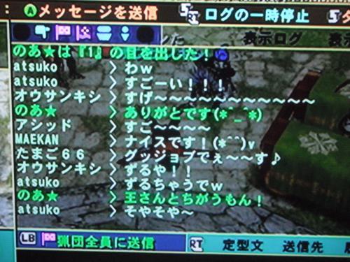 DSCF2066_convert_20101009131051.jpg
