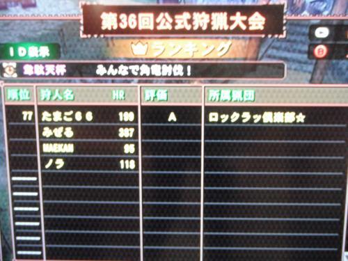 DSCF2118_convert_20101012131346.jpg