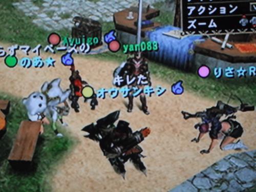 DSCF2151_convert_20101015101837.jpg