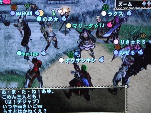 DSCF2241_convert_20101019131051.jpg