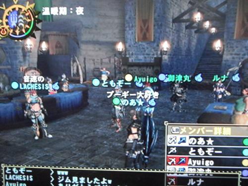 DSCF2340_convert_20101025103023.jpg