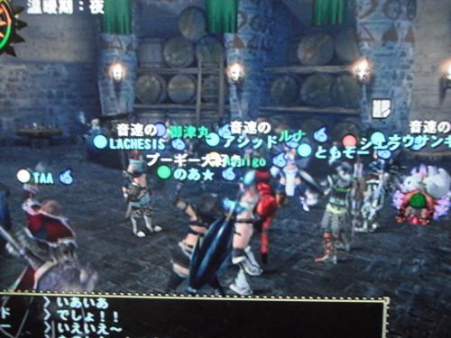 DSCF2345_convert_20101025102812.jpg