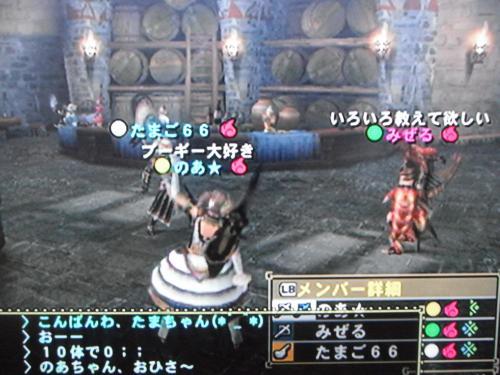 DSCF2673_convert_20101121111003.jpg