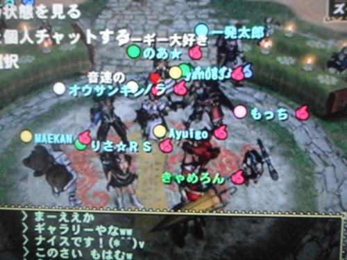 DSCF2702_convert_20101124091759.jpg