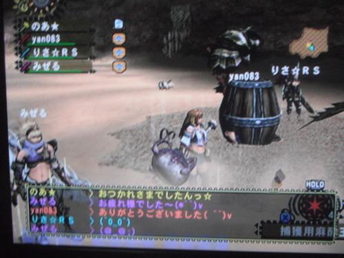 DSCF2797_convert_20101201121209.jpg