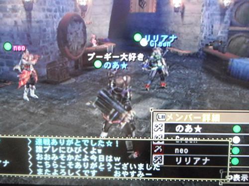 DSCF3137_convert_20101231111907.jpg