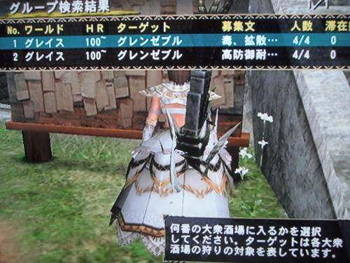 DSCF3477_convert_20110203201029.jpg
