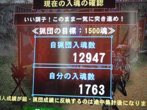 DSCF3627_convert_20110221122726.jpg