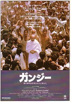 gandhi01[1]