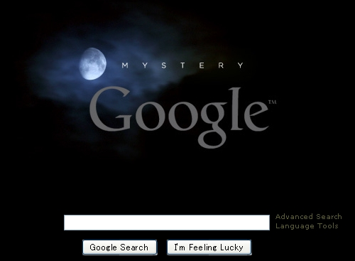 mystery_google[1]