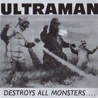 ultraman01[1]