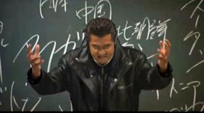 6竹内先生