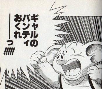 パンティおくれ[1]