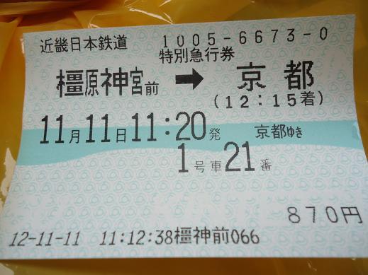 DSC02828.jpg