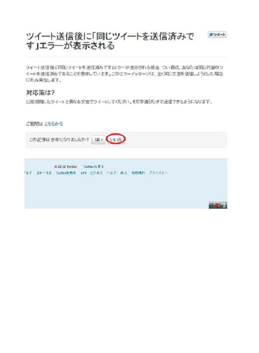 noBookatsu.jpg