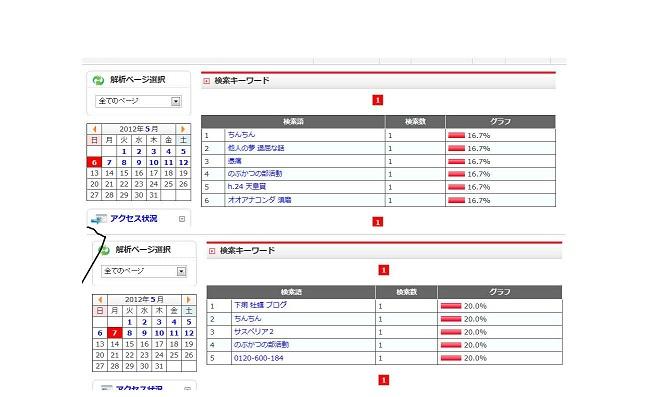 noBookatsu6.jpg