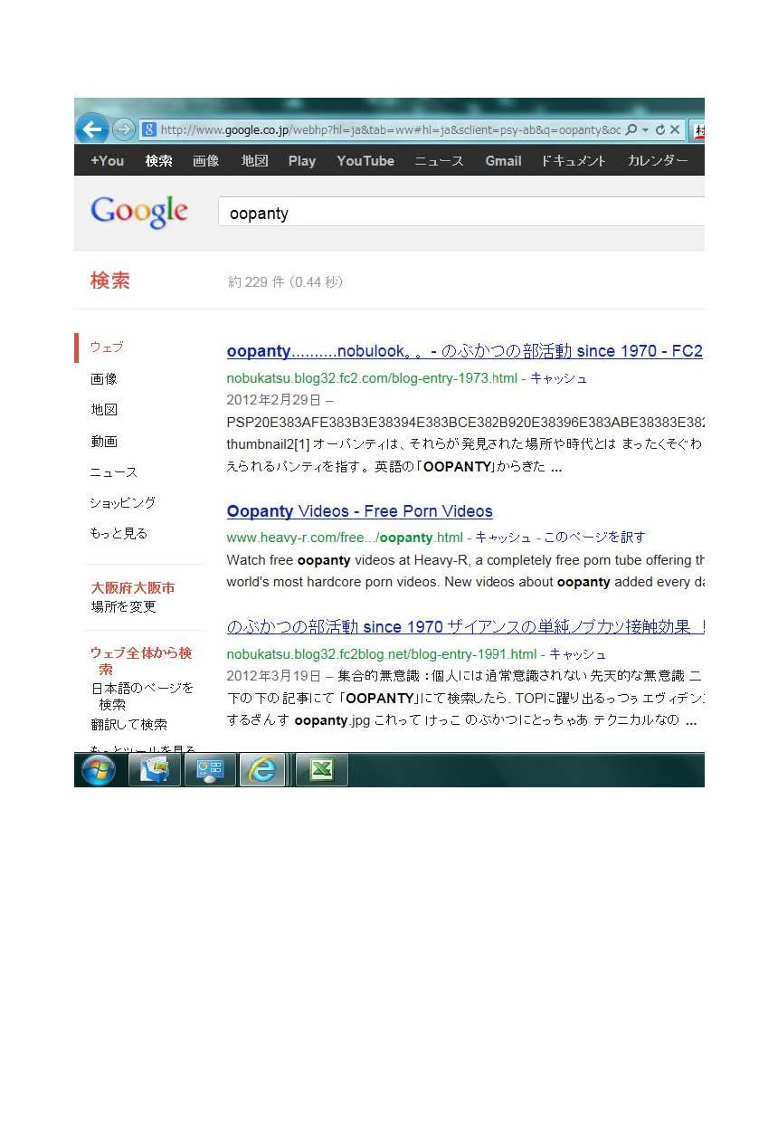 oopanty_begining.jpg