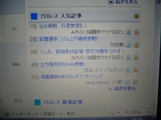 rannkinngu2.jpg