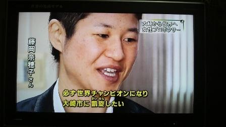 tv3.jpg
