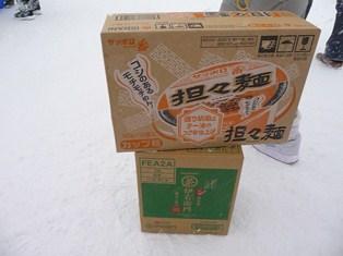 yakurai10.jpg