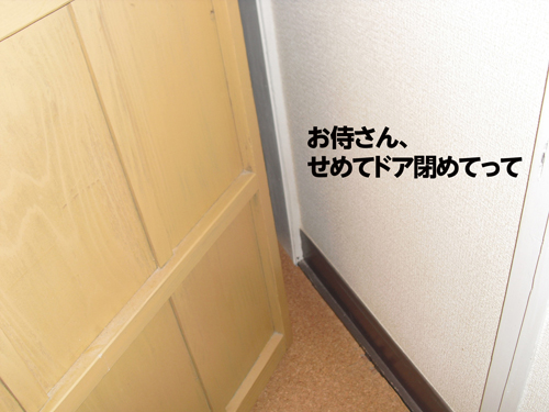トイレ 7