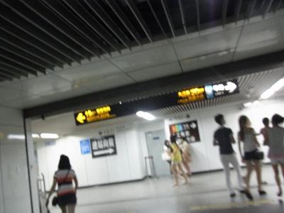 141002-50.jpg