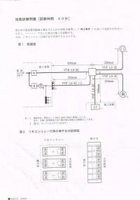 CCI20120729_0003.jpg
