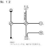 No12.png