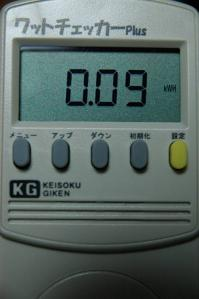 kWh.jpg