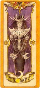 「闇(ダーク)」のカード