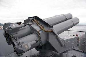 M50 375mm対潜ロケット砲