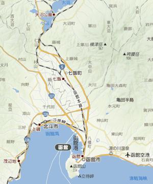 大沼公園と函館