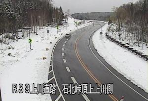 雪の石北峠