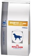 犬用消化器サポート(低脂肪)
